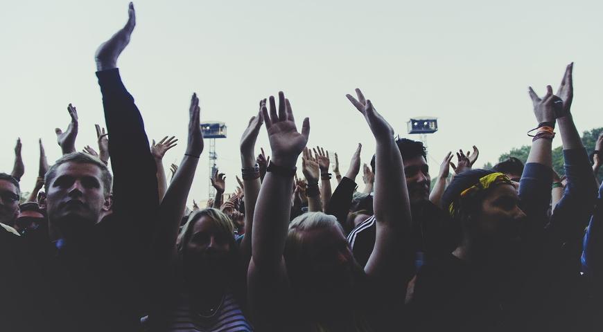 Czy wiesz jaką imprezę możesz nazwać masową?
